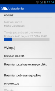 Screenshot_2012-12-16-12-54-20