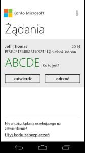 Screenshot_2014-07-25-20-08-42